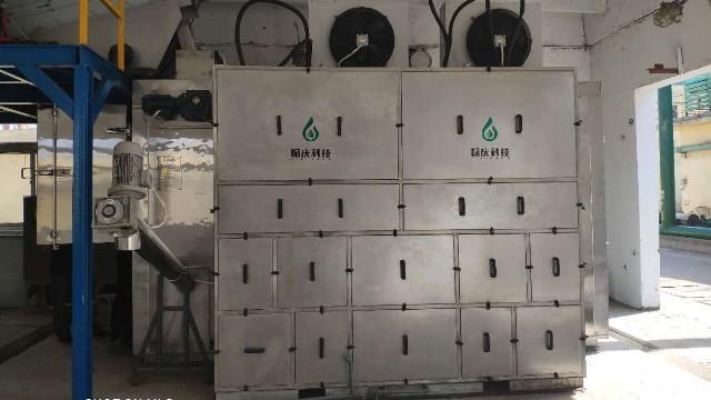 污泥低温干化机操作规程