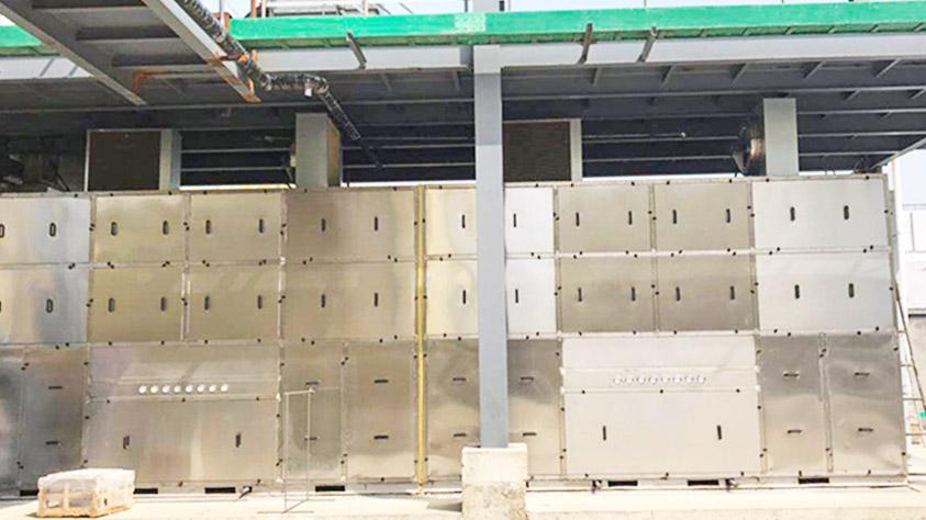 阿尔法药业污泥低温干化机应用