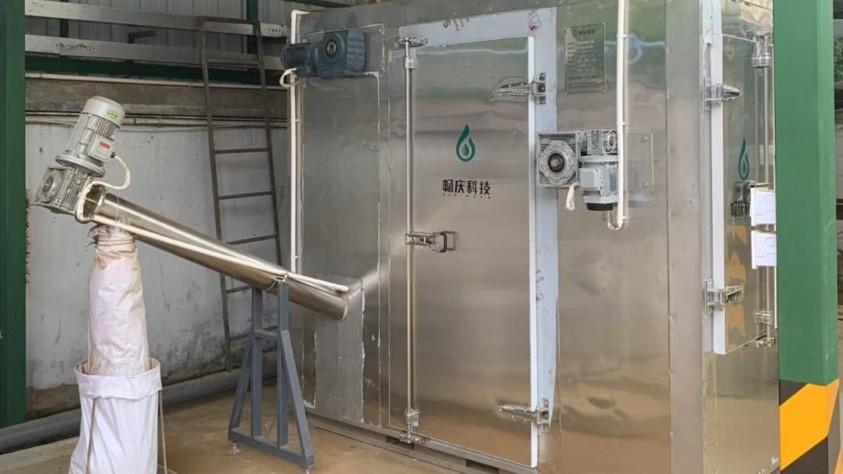 安徽大地熊低温干化机项目