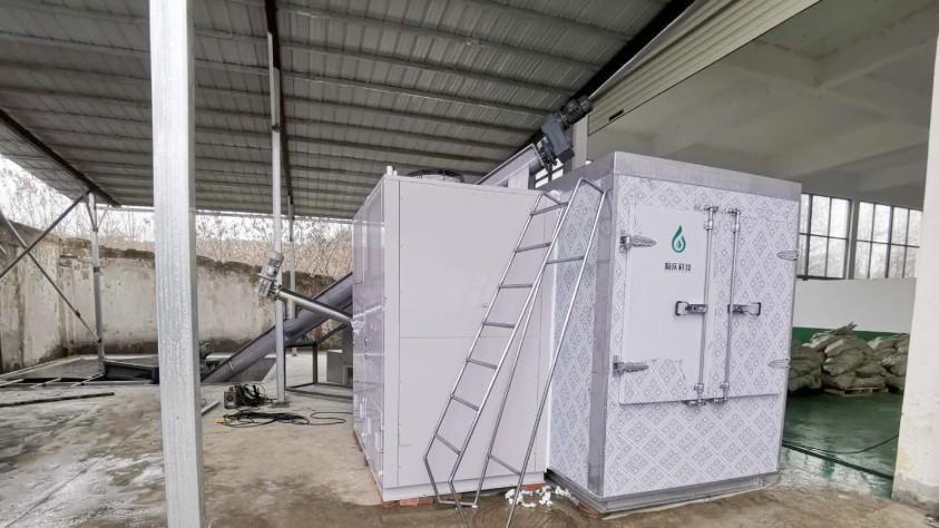 安徽富光实业污泥低温干化机应用