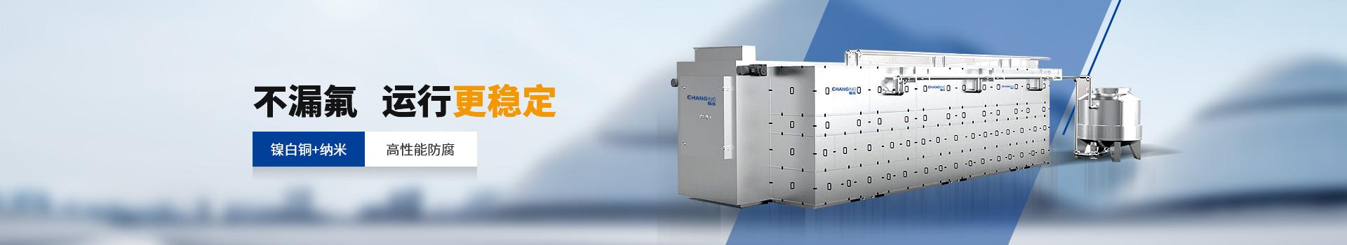 畅庆环保污泥低温余热干化机运行更稳定
