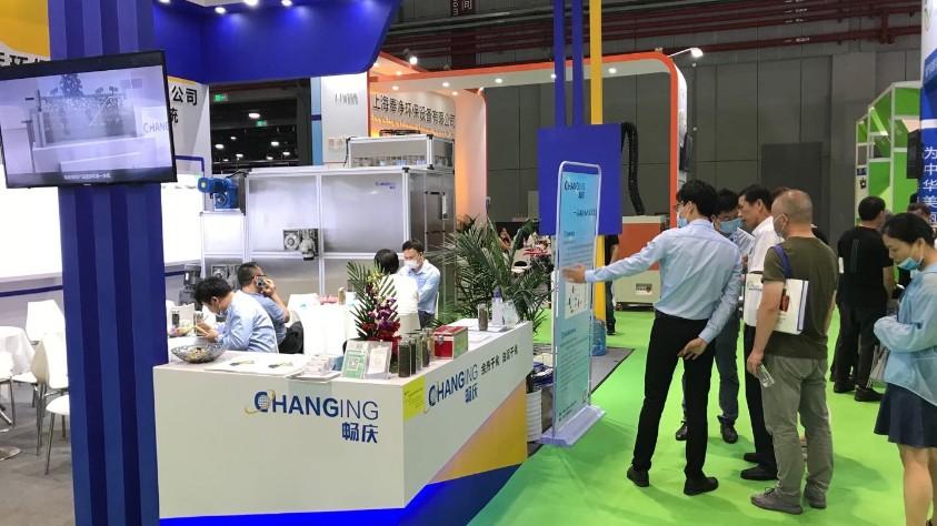 畅庆亮相上海国际固废气展