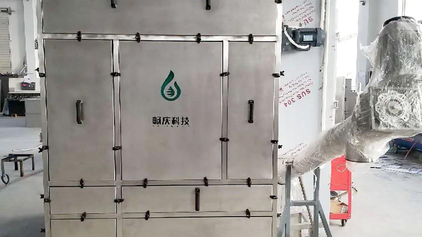 江门谦信化工污泥低温干化机应用