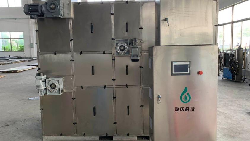 重庆云天化污泥低温干化机应用
